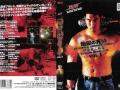 Ryuji-Ito-Special-Edition-2