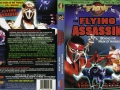 Flying assasin - Beyond the Mask of Hayabusa