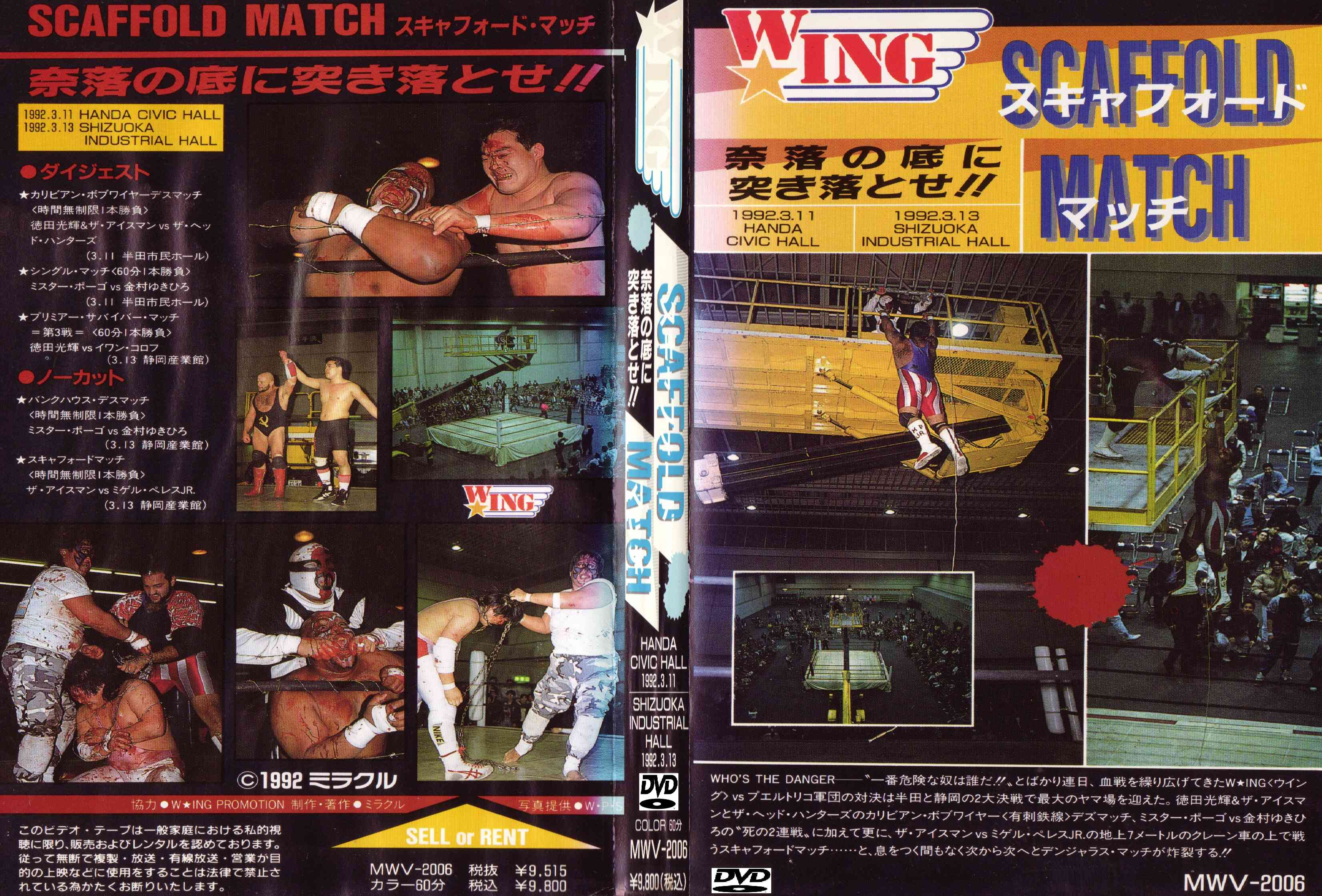 wingscaffoldmatchyy7