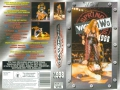 WCW_COVER-STAMPEDE_98