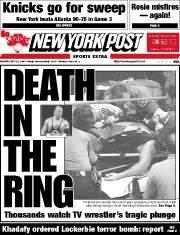 Owen Hart's Death 7