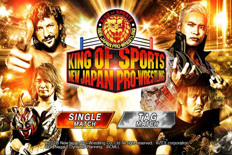 KING OF SPORTS – NEW JAPAN PRO-WRESTLING - 1